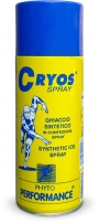 cryos-spray